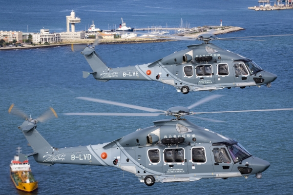 H175 - Airbus Helicopters